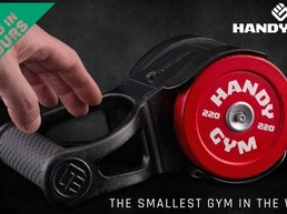 Handy Gym: Portable, Powerful & Effective Inertial Training