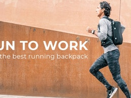 Backpack Pro 2.0 - Revolutionizing the future of running