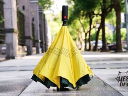 YESbrella - The Mini Reverse Umbrella Like No Other