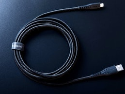 Super Cable: A Better Charging Cable for iPhone