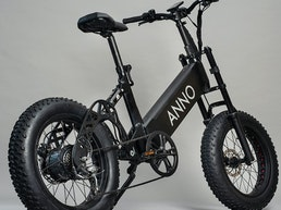 ANNOBIKE - The best thing to happen to eBikes since eBikes