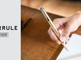 Ferrule – the pencil, elevated